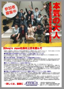 スクリーンショット(2015-05-19 7.09.05)