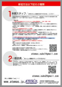 スクリーンショット(2015-05-19 7.09.39)